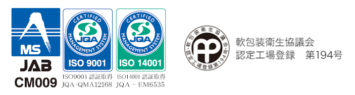 ISO9001&14001-2